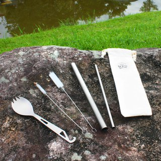 Goody bag blessing bag - pure picnic group | pure non-toxic titanium straw brush set of four pieces with matte spoon fork