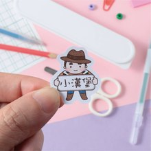 60 into the high-quality waterproof name stickers - I fat hero (remarks with the name you want to print 喔)