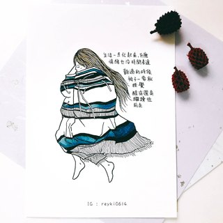 Reyki hand-painted resonant quotations illustrator postcard / sad time, quilt one trillion
