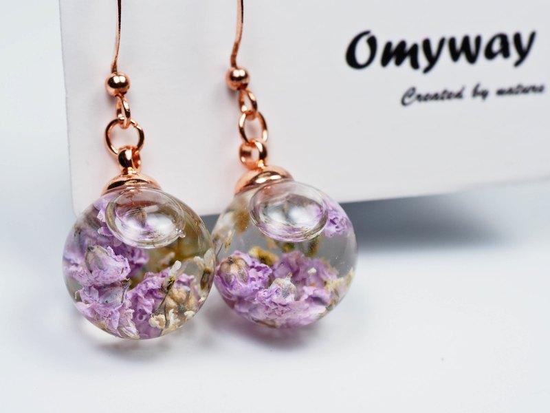 愛家作-OMYWAY粉紫滿天星蕾絲花浮游玻璃球玫瑰金色耳環耳夾1.4cm