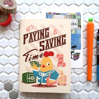 Di Mengqi steel good series - painted models - accounting books [bank chicken]