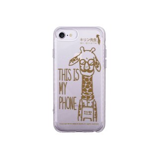 Giraffe TPU soft transparent phone case (iphone7 / 8) CTIPH7-MG-05