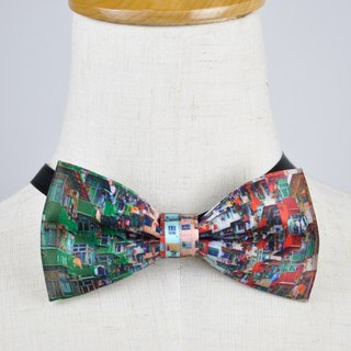 Hong Kong Features - Estate Village Bow Tie, Featured 煲呔, DBT17004