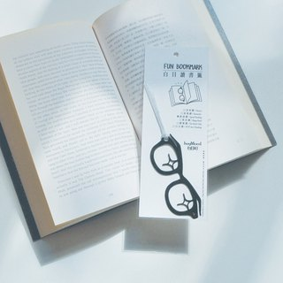 buyMood FUN BOOKMARK-Speed Reading(Paper Handmade)