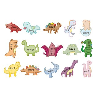 45 entertained name stickers / dinosaur models