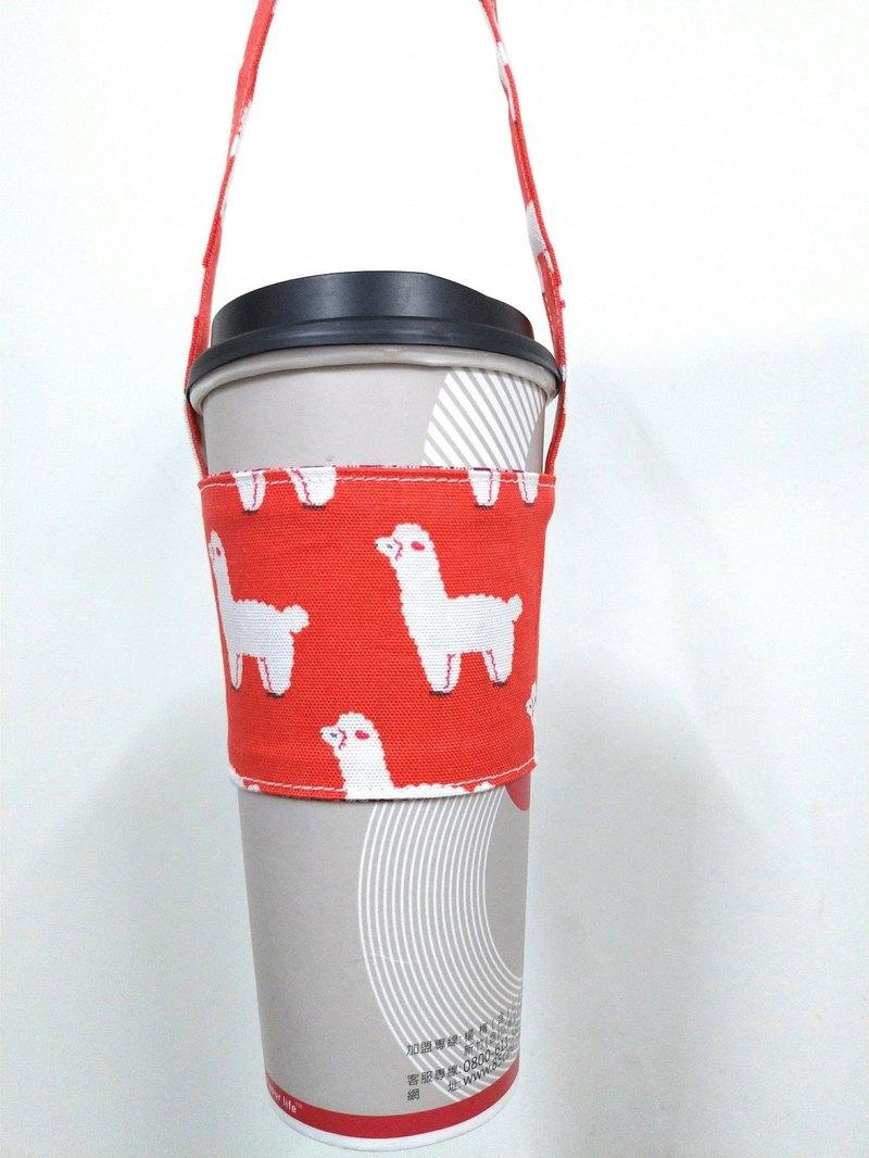 飲料杯套 環保杯套 手搖飲料袋 咖啡袋 手提袋 -草泥馬(橘)