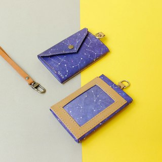 Zodiac Sign- TYVEK Paper Wallet