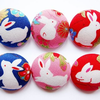 Hand sewing cloth button buttons knitted rabbit as a material breeze