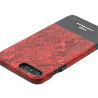 IPhone 7 / iPhone 7 plus serpentine series single cover mobile phone case (red)