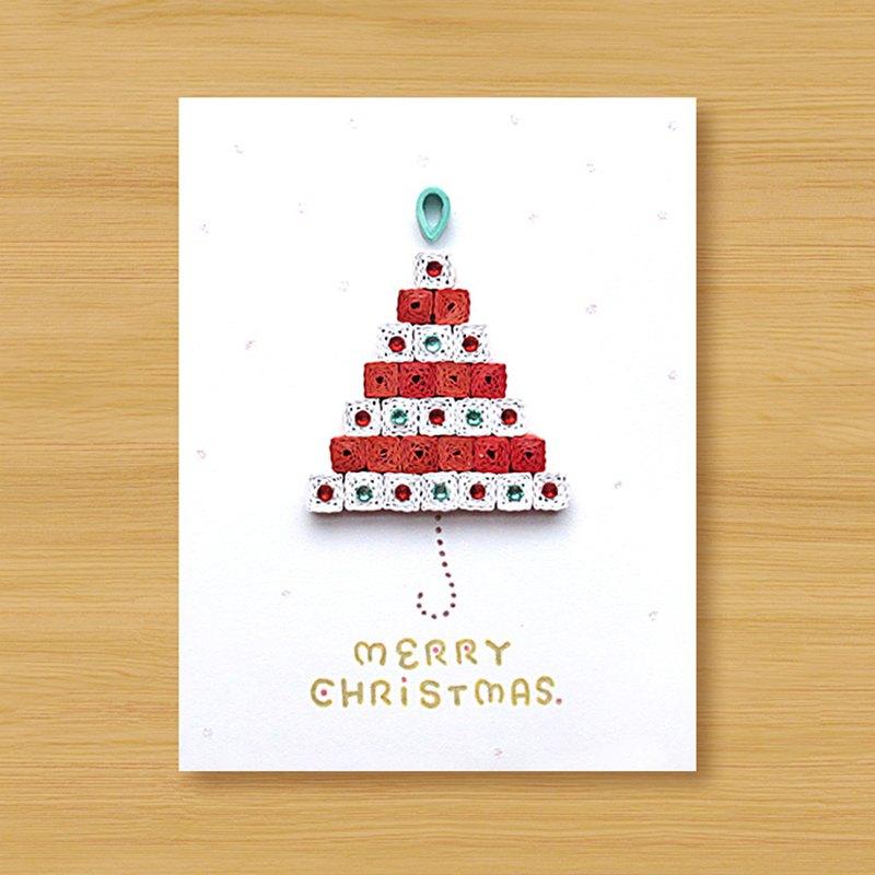 ( 3款供選擇 ) 手工捲紙卡片 _ 童話世界聖誕祝福_CHRISTMAS