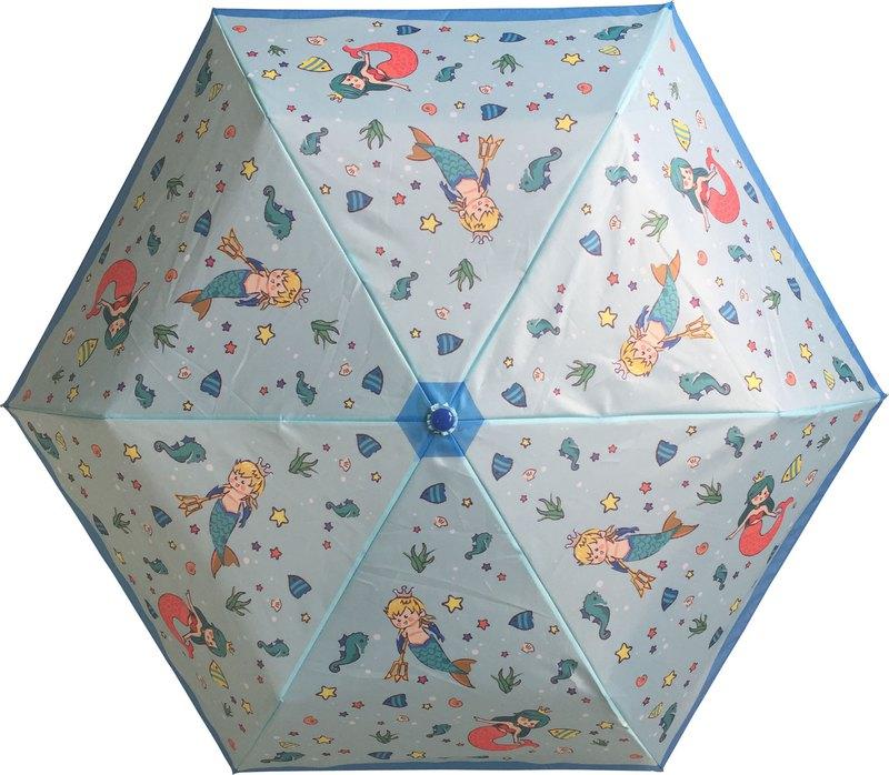美人魚阿風防太陽可收縮雨傘