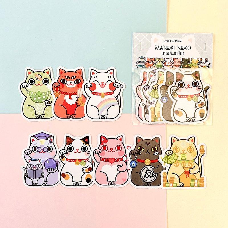 招財貓包貼紙| Maneki Neko