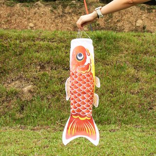 Taiwan Fish Flag 60 CM (Chocolate)