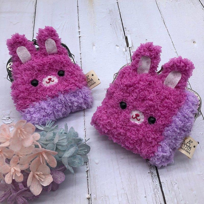小桃兔-毛線編織方塊口金包  零錢包 錢包