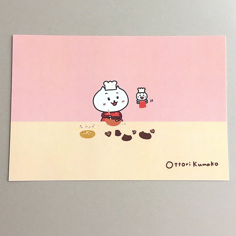製作明信片的樂趣
