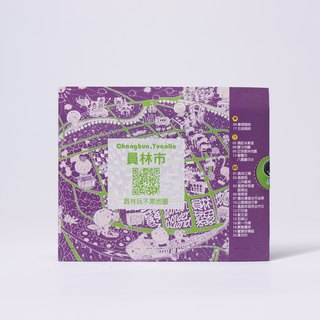Pop-up Map Postcard - Yuanlin City / Yuanlin Play Map