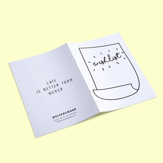 A5 illustrator notebook | Wish list