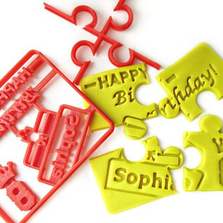 Custom 4-piece Puzzle Cookie Cutter, Personalized with Name & Age, Birthday