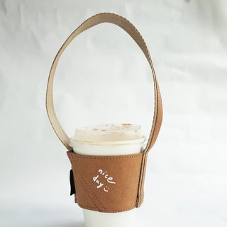 Washed kraft paper green beverage bag