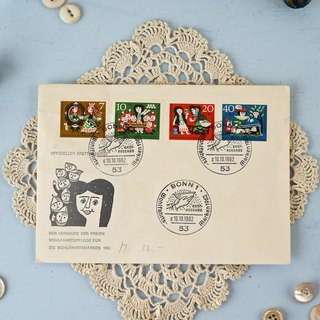Snow White First Day Cover