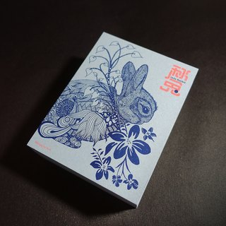 Postcard - Autumn Jade Rabbit Rabbit