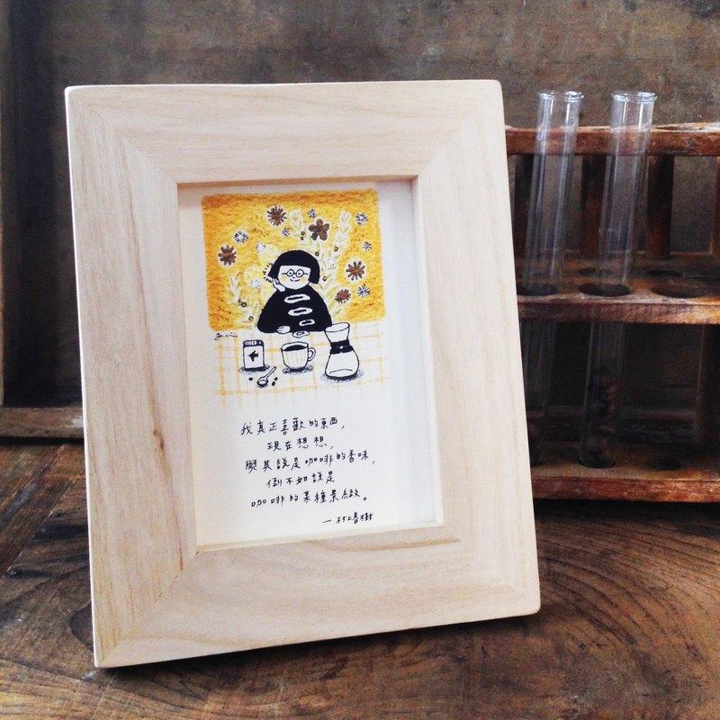 裱框画卡 小幅〔咖啡之一〕