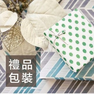 Gift Wrapping (only for certain small commodity)