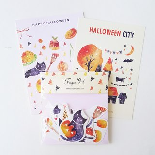 Halloween limited product free shipping gift group