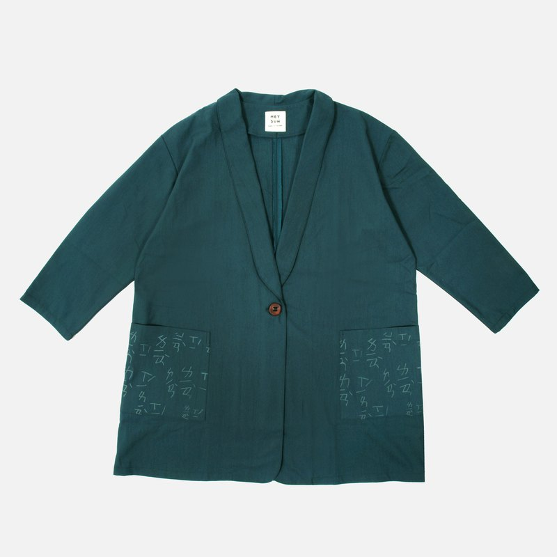 Practice small lapel suit jacket - dark green