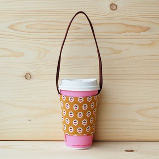 Small Floral Drink Bag_Yellowish Yellow/Cup Set