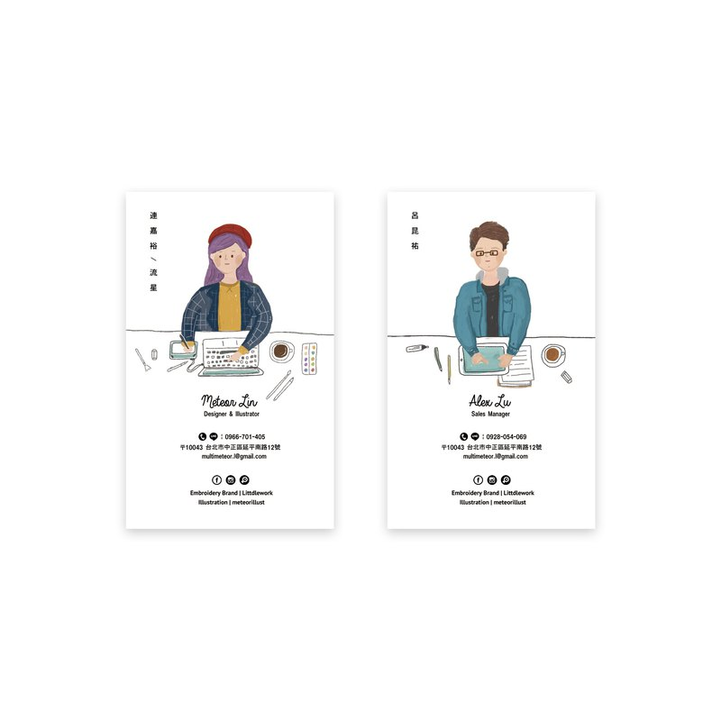 [meteorillust] Customize your personal illustration avatar business card