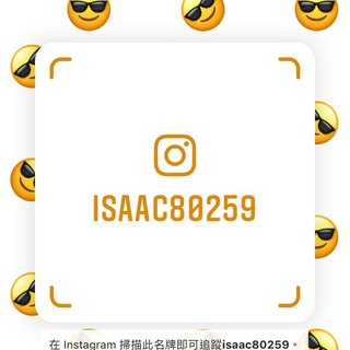 Scan and track my ig have more merchandise photos