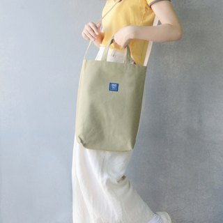 Two-color canvas three-use bag _ matcha color + beige