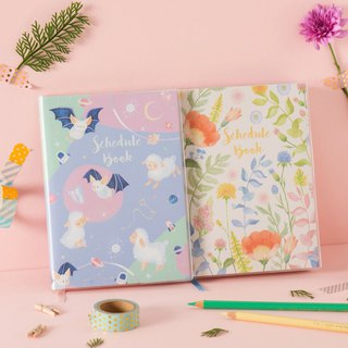 Pre-order / self-filling monthly calendar calendar - 2 sets