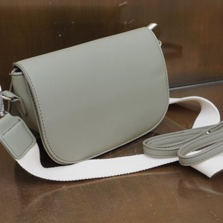 Sandra Bag (Color/Olive)
