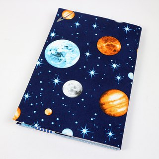 A5 Cloth Book Cover Mom Book Cloth Book Cloth Book - Universe Planet (Blue)