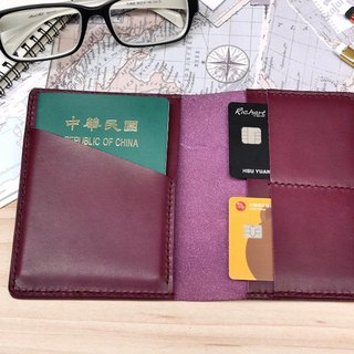 Italian Leather Handmade Passport Cover Purple Leather Free Customised Lettering