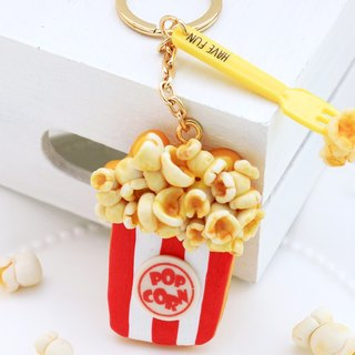 Sugar Creamed Popcorn Key Chain