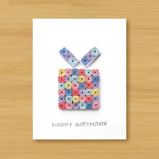 Handmade Roll Paper Card_Sweet Mosaic Birthday Gift Box C... Birthday Card, Thank You Card