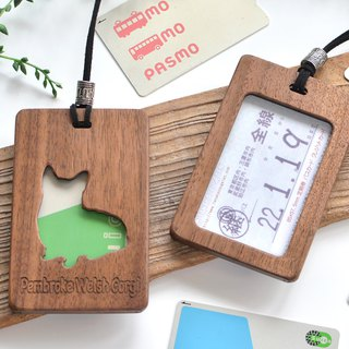 Wooden IC card case 【Corgi / Corgi】 Large size