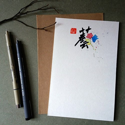 Handwritten handwritten design card (art)