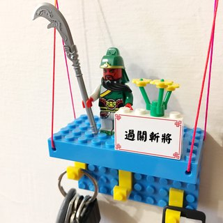 2018 - Guan Yunchang power cool hook group! # Difficulties all the way through the battle will be # mobile phone charging # limited Guan Yun long doll + colorful rope +3 into the block hook # birthday gift # incentive small object # can be customized