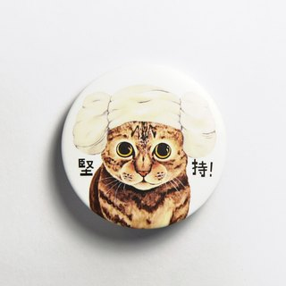 Magnet Badge Badge - Tabby Cat's Persistence