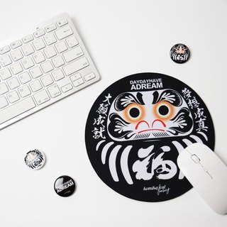 Spot [Large] willing achievement handsome miserable original Dharma tumbler pledge mouse pad mouse pad