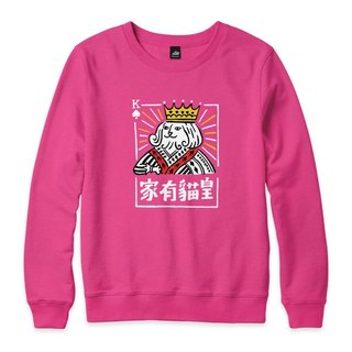 Families with imperial cat - pink - neutral version University T