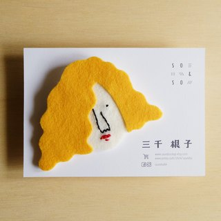 Miss Hairy Collection / Wool Felt Fabric Brooch / L Size