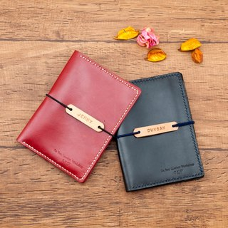 Be Two ∣ Mid-Autumn Festival reunion will bring 1+1 combination promotion __Personalized manual passport holder (multicolor)