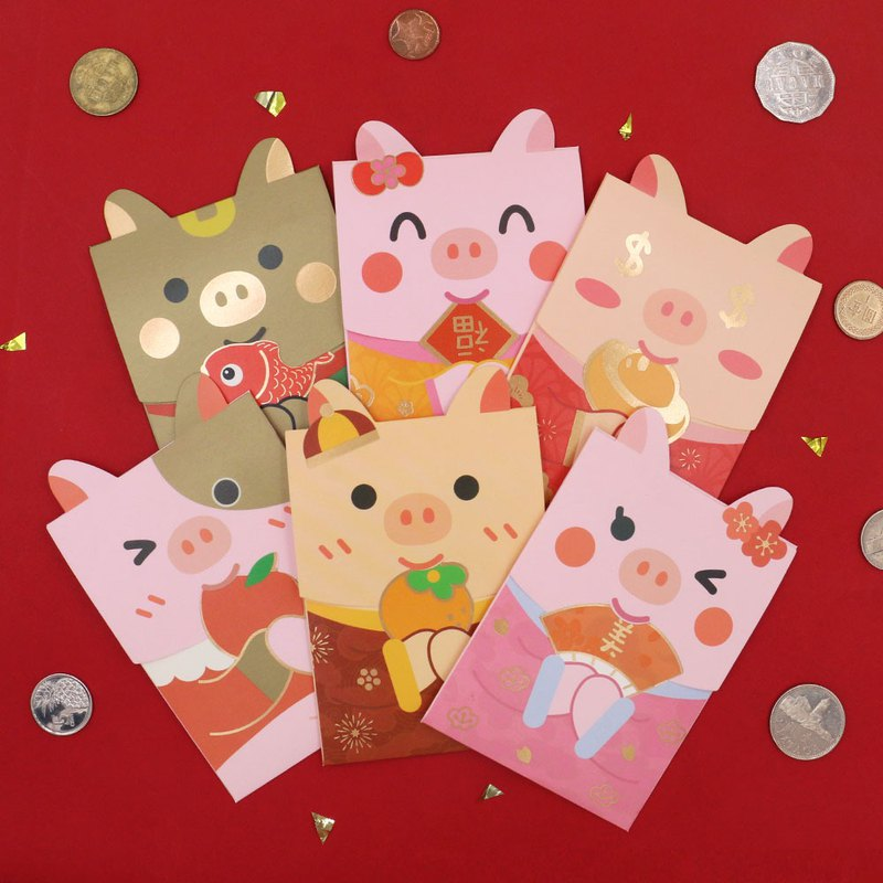UPICK original life pig year special shaped pig * cute gold bag red envelopes, p