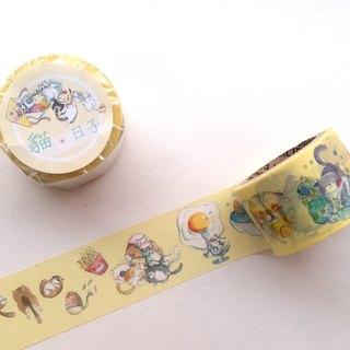 Cat day paper tape