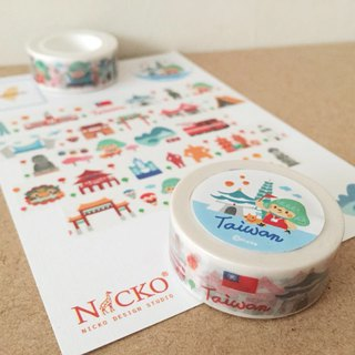 [Taiwan Fun] Limited Paper Tape